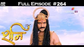 Shani - 10th November 2017 - शनि - Full Episode