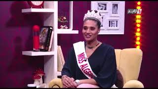 هل  تشارك ملكة جمال الجزائر خديجة بن حمو في عرض عالمي في برايس ؟