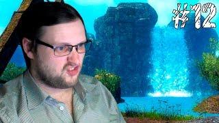 Прохождение Bear Simulator. Всем приятного просмотра! Второй канал - https://www.youtube.com/c/Kuplinov Дешевые игры Куплинов покупает тут http://bit.ly/SteamBuy (промо-код для скидки 3% - 26A3260CFEEA4CA4) Подписаться на канал - http://bit.ly/JoinKuplinovPlay Я ВКонтакте - http://vk.com/dmitry.kuplinov Паблик ВКонтакте - http://vk.com/kuplinovplay Твиттер - https://twitter.com/AllKuplinov  Bear Simulator прохождение (плейлист): http://bit.ly/Bear_Simulator_by_Kuplinov  Не забудь посмотреть:  ► ► ► ► ► ► ► ► ► ► ► ► ► ► ► ► ► ► ► ► ► Другие прохождения: http://bit.ly/All_Games_by_Kuplinov ► ► ► ► ► ► ► ► ► ► ► ► ► ► ► ► ► ► ► ► ► Инди-хорроры: http://bit.ly/Indie-Horrors_by_Kuplinov ► ► ► ► ► ► ► ► ► ► ► ► ► ► ► ► ► ► ► ► ► Выносы мозга: http://bit.ly/Brain_Crash_by_Kuplinov ► ► ► ► ► ► ► ► ► ► ► ► ► ► ► ► ► ► ► ► ► Давай глянем: http://bit.ly/Lets_See_by_Kuplinov ► ► ► ► ► ► ► ► ► ► ► ► ► ► ► ► ► ► ► ► ►   Подписывайтесь на канал, на паблик и мою страницу ВКонтакте, ставьте лайки, рассказывайте друзьям и обязательно комментируйте! =)