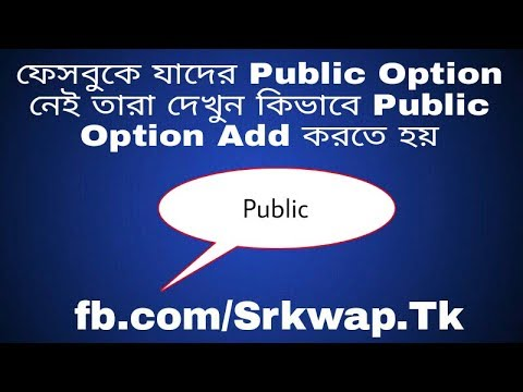 How To Include Public Option in Facebook   Add Public Option Turn On Public Option fb