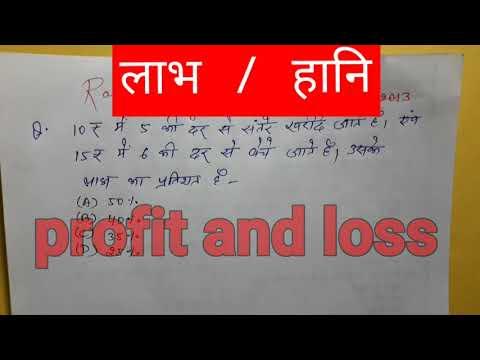 ये सभी questions जिसे railway group D ,A.s.m , assistant driver etc..exam.  में बार - बार पूछा गया।