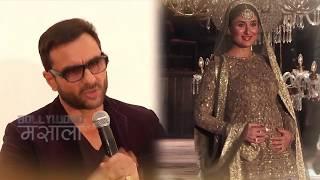 Not Kareena Kapoor, Saif Ali Khan LUSTS Kamasutra Woman