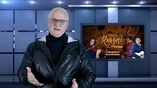 Meet the Cast: Kurt Erickson | Raagni - The Movie