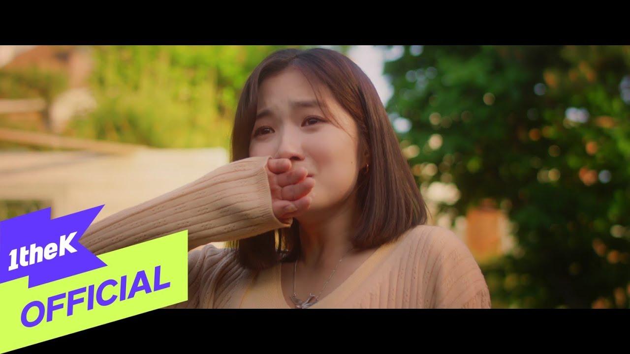 Not Anyone Else - Kim Na Young