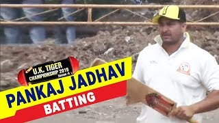 Pankaj Jadhav Batting | UK Tiger Championship 2019, Ghatkopar