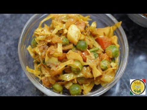 Cabbage Peas Curry - By VahChef @ VahRehVah.com
