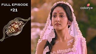 Ram Siya Ke - Luv Kush - 2nd September 2019 - राम सिया के - लव कुश - Full Episode
