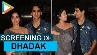 SPOTTED: Ishaan Khattar, Janhvi Kapoor & Shashank Khaitan @Special screening of 'Dhadak' | Part 2