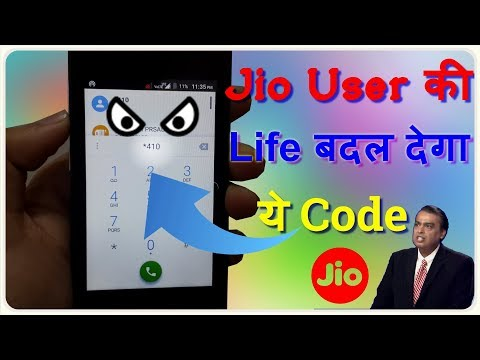 how to call receive on jio number without network | jio secret code | jio user life change Code