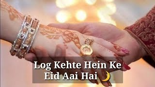 Eid Mubarak whatsapp status video 2019 || Eid special whatsapp status || Eid shayari video || Sheikh