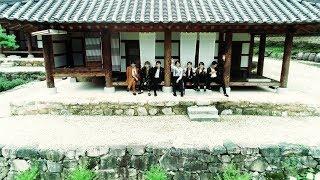 [PREVIEW] BTS (방탄소년단) 'BTS 2019 SUMMER PACKAGE in KOREA'