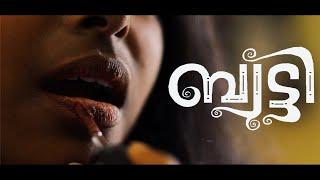 Beauty   Malayalam Short Film 2019  