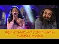 Download  Sundara Magickari Kohedo - Amazing Singing @ Dream Star Season 07 ( 11-02-2017 ) MP3,3GP,MP4