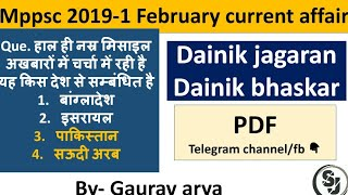 Student Junction Videos - PakVim net HD Vdieos Portal