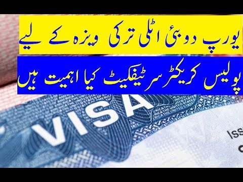police character certificate for work  visa apply to countries   ?