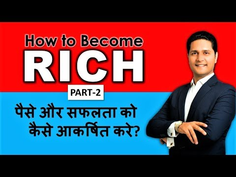 💰 How to become RICH in hindi -2 How to become Millionaire | Attract Money | Parikshit Jobanputra
