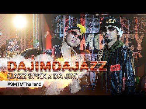 SMTM Thailand (DAJIM x JAZZ SPKK) - DAJIM DAJAZZ 【Official MV】