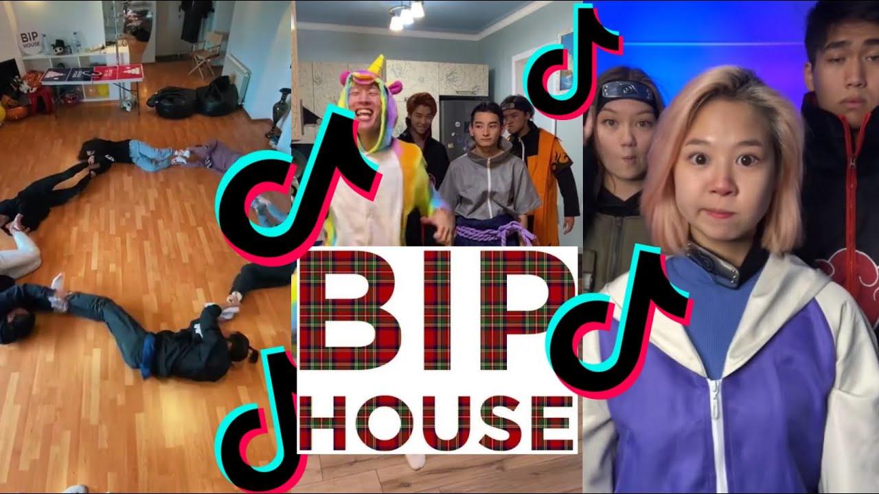 Download BIP HOUSE Тик Ток!!! Угар, Веселье, Пранки!!! MP3 Gratis