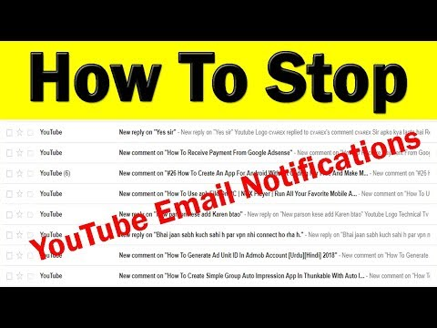 How To Stop YouTube Email Notification Urdu/Hindi