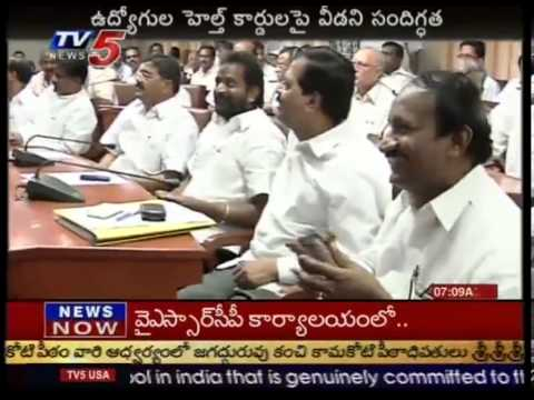 Health Cards for AP State Govt Employees  Issue - TV5