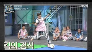 Download ITZY(있지) - YEJI, LIA and CHAERYEONG playing penalty kick in ″Mafia game in prison″ - tvN - CC Engsub Video