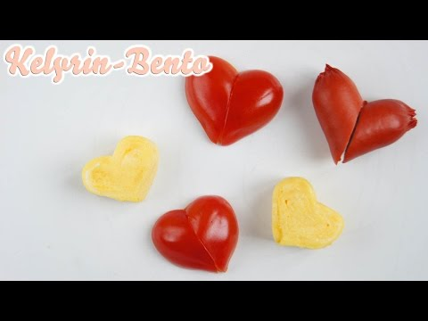 Heart-shaped food ideas for Bento - sausage, tamagoyaki (fried egg) and tomato