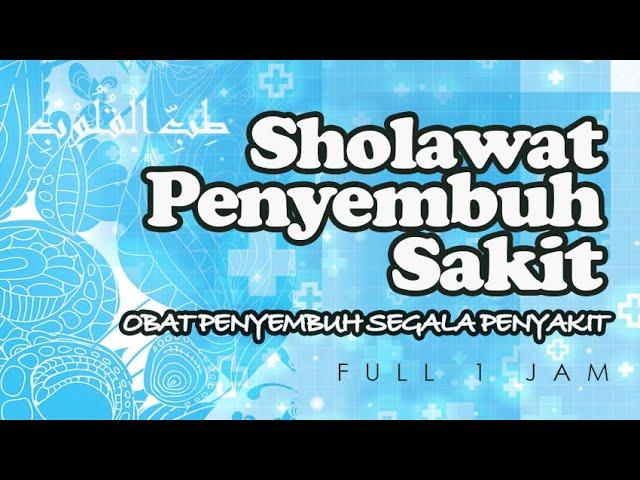 Sholawat Penyembuh - Tibbil Qulub (Obat Hati) Full 1 Jam   Haqi Official