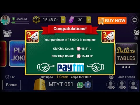 How to Buy Teen Patti Gold Chips via Paytm & Google play recharge code | 2017