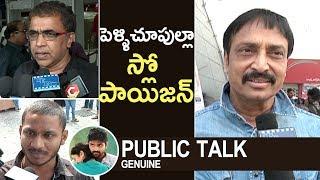 Mental Madhilo Public Talk | Sree Vishnu, Nivetha Pethuraj | TFPC
