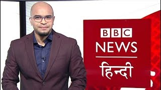 Donald Trump Verbally Attacks On British PM Theresa May : BBC Duniya With Vidit