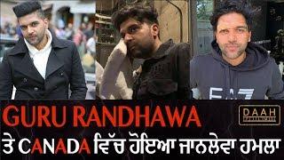 Guru Randhawa Te Hoya Canada Vich Hamla ! | Parmish Verma | Himanshi Khurana | DAAH Films