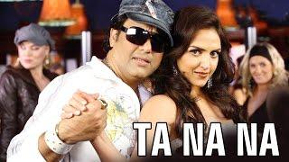 Ta Na Na song (Video Song) | Money Hai Toh Honey Hai | Govinda & Esha Deol
