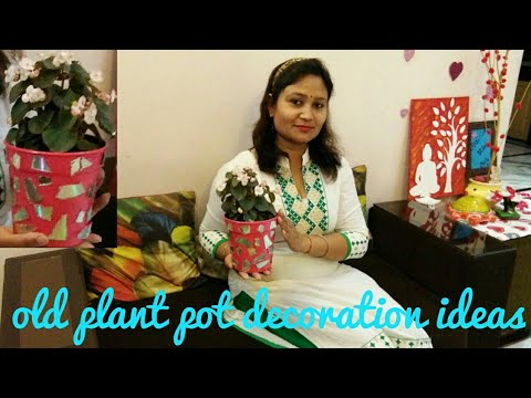 Old plant pot decoration ideas,how to decorate old plant pot,anvesha,s creativity