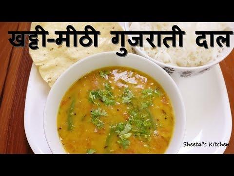 खट्टी-मीठी गुजराती दाल-Gujarati Khatti Meethi Toover\Tuar Dal recipe