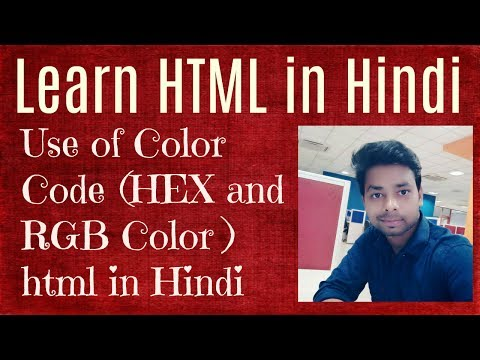 Learn HTML in Hindi   Use of Color Code (HEX and RGB Color ) html in Hindi