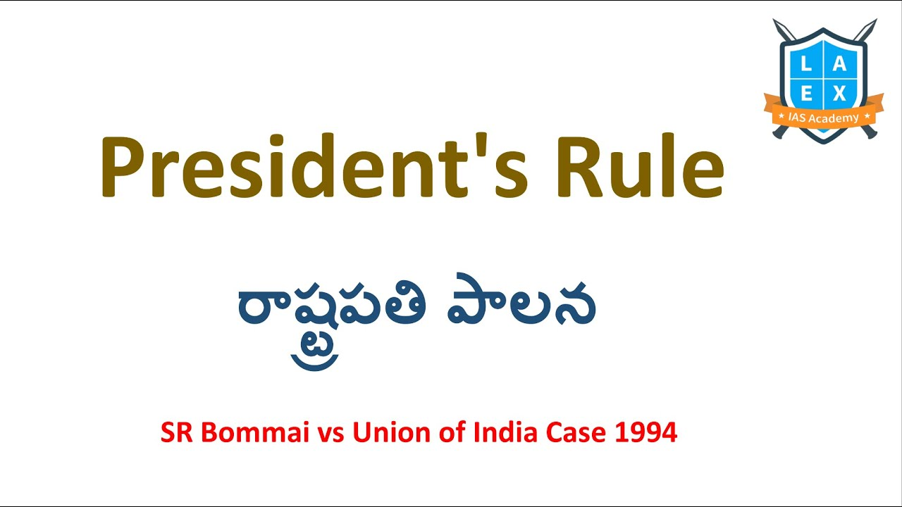 President's Rule || Polity Value Addition ||Mana La Excellence || UPSC Coaching in Hyderabad