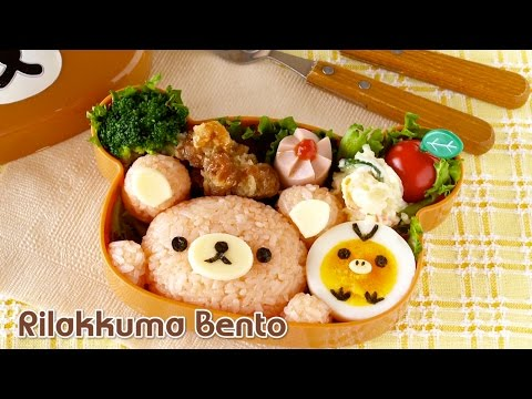 How to Make Rilakkuma Bento Lunch Box リラックマ弁当の作り方 - OCHIKERON - CREATE EAT HAPPY