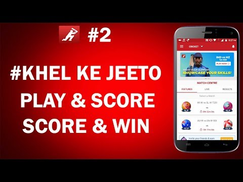 Biggest Game to Win Real Money !! Just Predict to Play !! Try your luck & win Big !!
