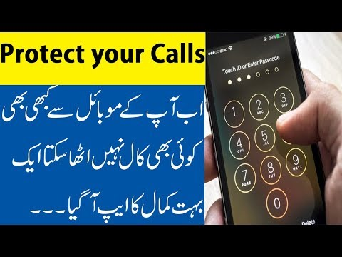 How To Lock Incoming Calls On Android 2018