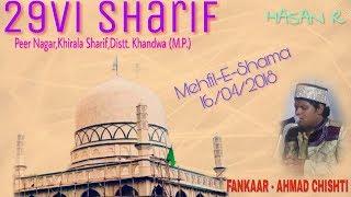 Main To Cham Cham Nachu - Ahmad Chishti - 29vi Sharif - Hasan R
