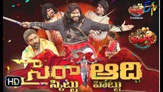 Jabardasth |17th October 2019 | Full Episode | Aadhi, Raghava ,Abhi | ETV Telugu