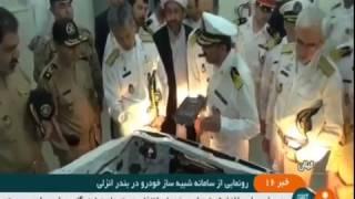 Iran Navy made Military Vehicles Simulator ساخت شبيه ساز خودرو هاي نظامي نيروي دريايي ايران