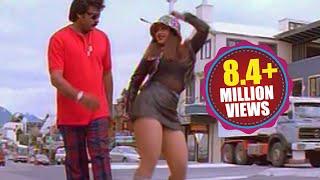 Bavagaru Baagunnara Movie Songs - Sorry Sorry - Chiranjeevi Ramba