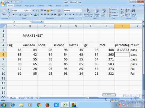 Excel percentage formula creation kannada