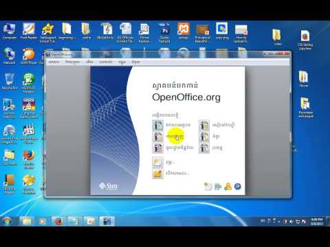 khmer open offfice-How to open office writer