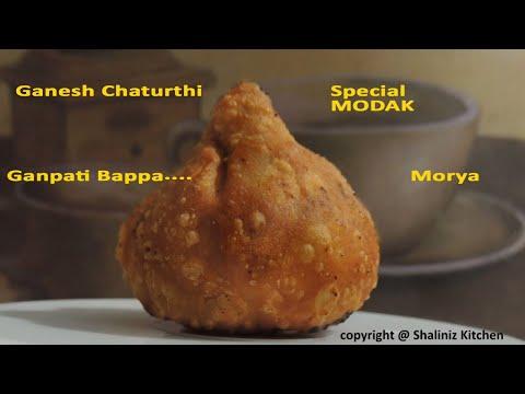 Modak Recipe   How to make Modaks for Ganesh Chaturthi without Mold   shalinizkitchen