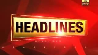 Headlines On ABP Sanjha (15-06-2019)
