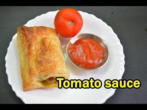 Tomato Sauce | தக்காளி சாஸ் | Homemade tomato sauce recipe | Easy tomato  sauce