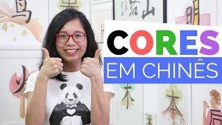 Aprenda a Falar as Cores em Chinês | Clube de Chinês