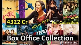 Box Office collection of Tumhari Sulu, Aksar 2, Golmaal Again, Qarib Qarib Singlle etc